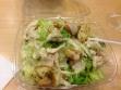 Caesar Salad Bronze Cafe